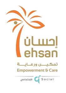 Ehsan Logo