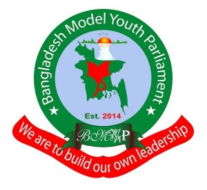 Bangladesh-Model-Youth-Parliament-logo