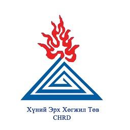 Logo CHRD Mongolia