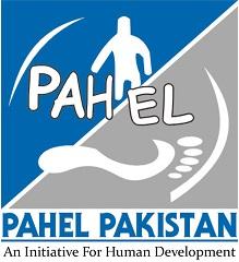 PAHEL logo